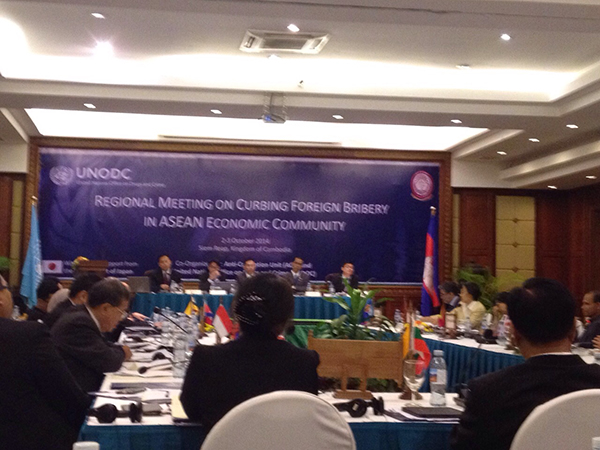 TI-M attends UNODC's Regional Meeting on Curbing Foreign Bribery in Cambodia
