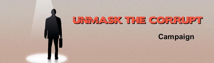Unmask the Corrupt Logo Contest